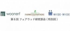 fairwood20160526trm