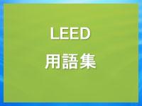 leedgrosary