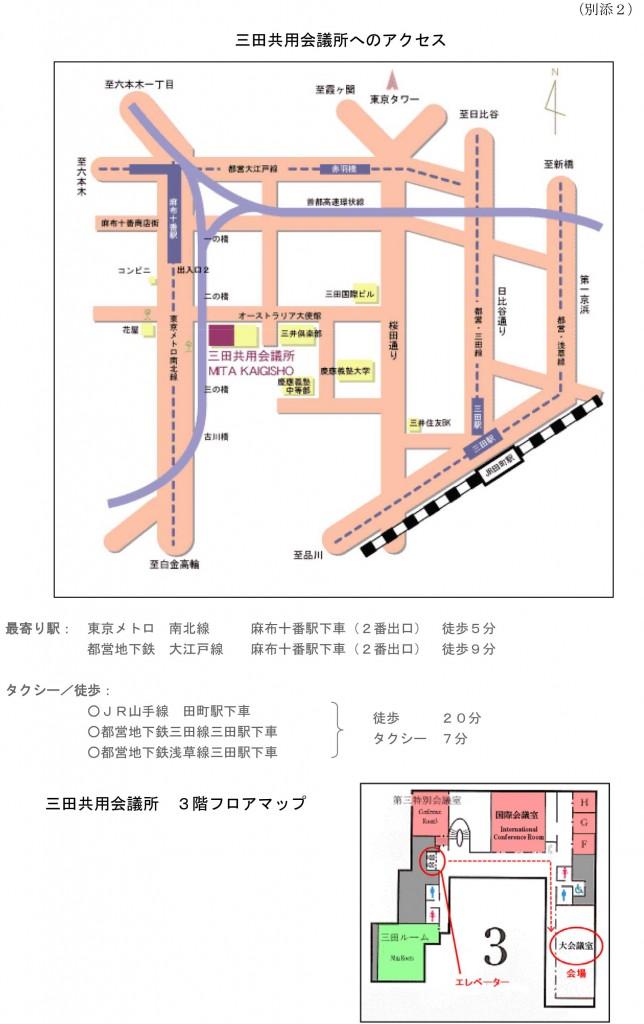 kankyo2017-1-3