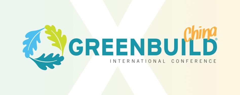 Greenbuild 上海