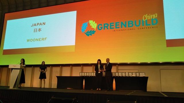 GBJ法人会員のヴォンエルフが日本のベストLEEDコンサルタントに選定