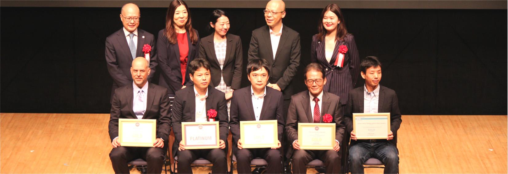 日本はグリーンな未来への道を加速しています(USGBC article (2020.2.28) の日本語訳)