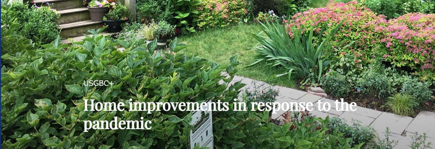 パンデミックに対応するための住宅改修