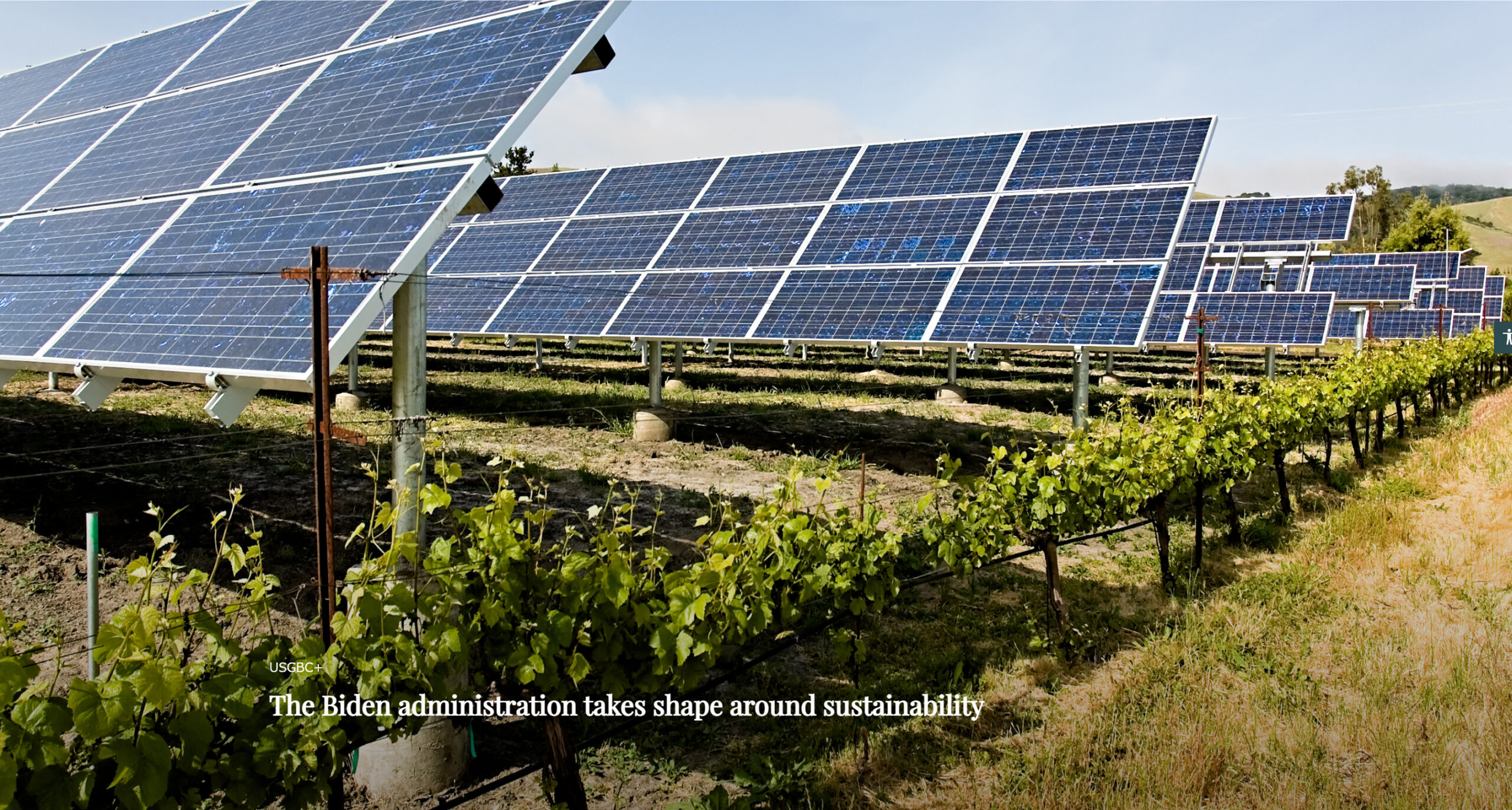 バイデン政権は持続可能性を政策の中心に位置付け