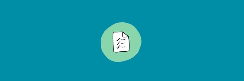 2021年LEED認証を取得するために知っておくべきこと。